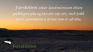Jólakveðjur frá Farskólanum